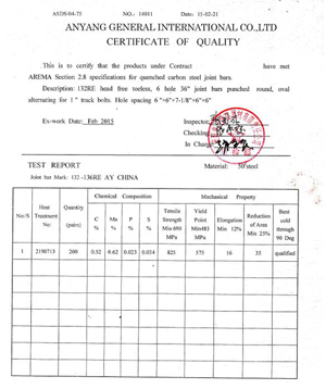 132RE certification of quality