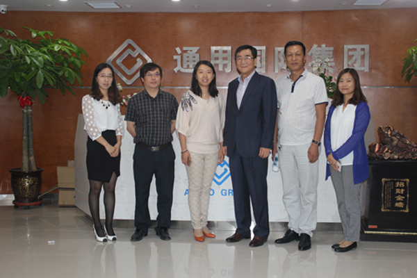 AGICO leaders and Korea customers