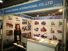 Agico Attends China Machinex Kazakhstan 2015