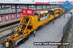 Railway Construction For Ordinary Railways