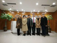 Customers From Indonesia Visit Agico for Railway E-clips